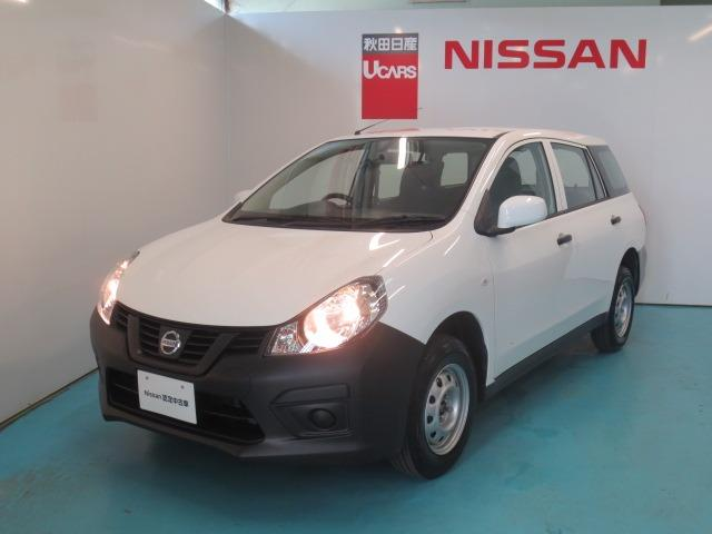 日産 NV150AD 1.6 VE 4WD