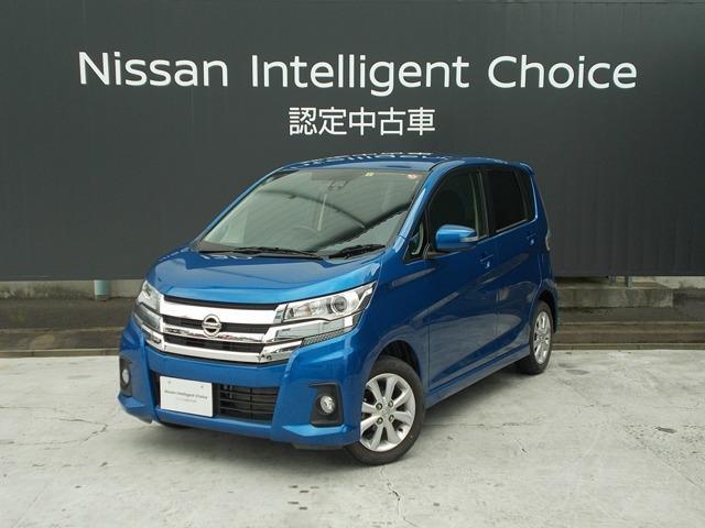 日産 660 X 4WD 当社レンタカー使用車・安全装備