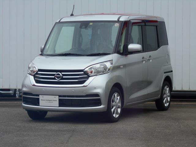 日産 660 X Vセレクション メモリ-ナビ&衝突軽減ブレ-キ