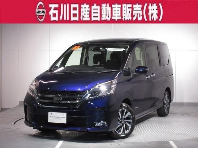 日産 セレナ 2.0XV 当社試乗車 セーフティパックB