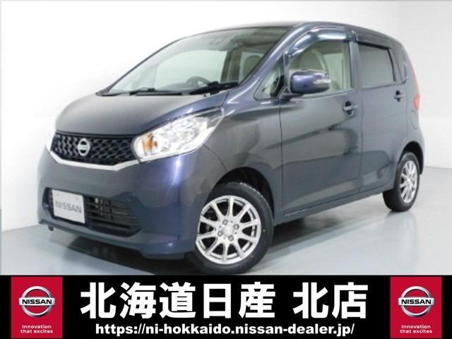 日産 660 X Vセレクション +SafetyII 4WD