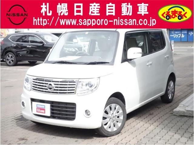 日産 660 ドルチェ X FOUR 4WD バックカメラ シートヒーター キセノン