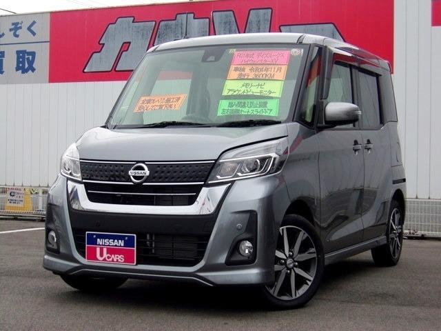 日産 660 ハイウェイスターX Vセレクション メモリーナビ 社用車アップ
