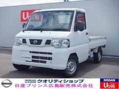 NT100クリッパートラック660 DX 農繁仕様 4WD 4WD