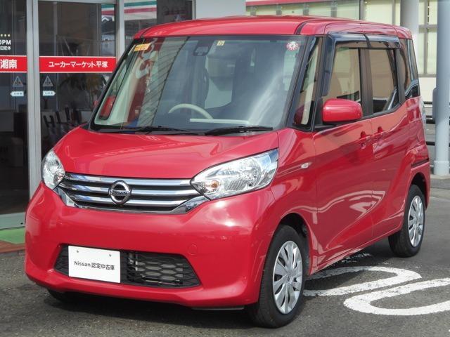 日産 660 X 自動(被害軽減)ブレーキ 日産純正ナビ