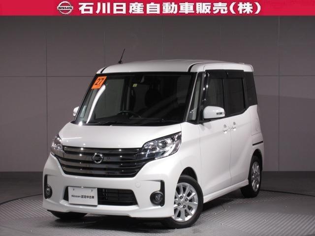 日産 660 ハイウェイスターX Vセレクション +SafetyII 4WD 自動(被害軽減)ブレーキ