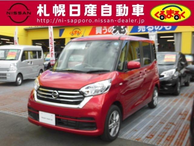 日産 660 S 4WD