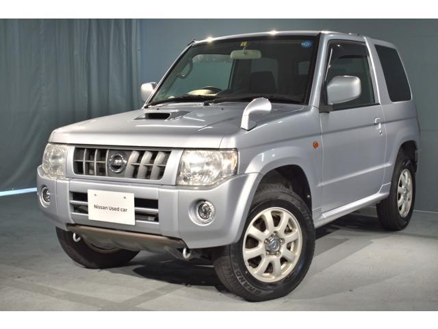 キックス 660 RX 4WD