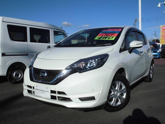 日産 1.2 X FOUR 4WD Bluetooth接続