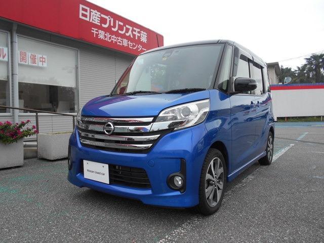 日産 660 ハイウェイスターX Vセレクション ドライブレコ-ダ-付き