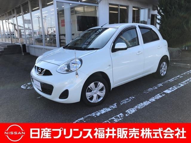 日産 1.2 X FOUR Vセレクション 4WD
