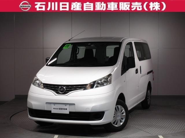 日産 NV200バネットバン VX 1.6 VX 当社社用車 純正メモリーナビ