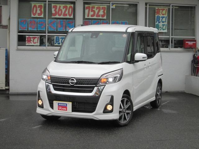 日産 660 ハイウェイスター Gターボ ドライブレコ-ダ-