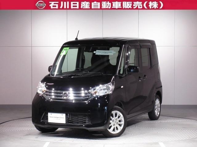 日産 660 X Vセレクション 4WD 自動(被害軽減)ブレーキ