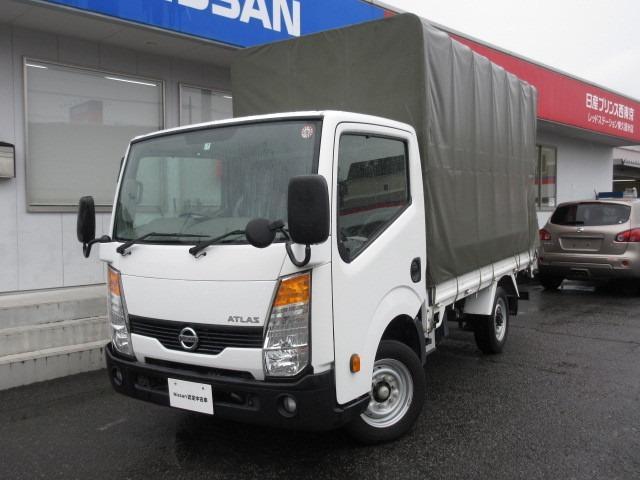 日産 アトラストラック 1.5t フルスーパーロー