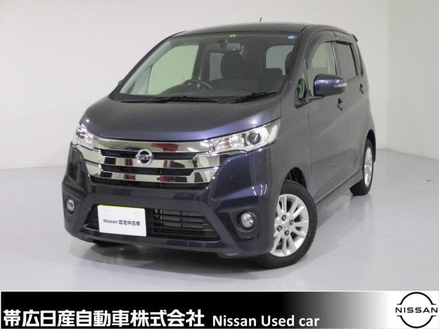 日産 660 ハイウェイスターX 新品スタッドレスタイヤ付