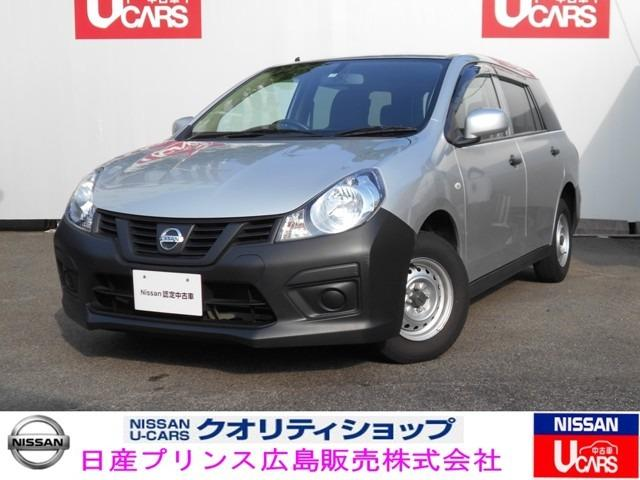 日産 NV150AD 1.5 VE ETC