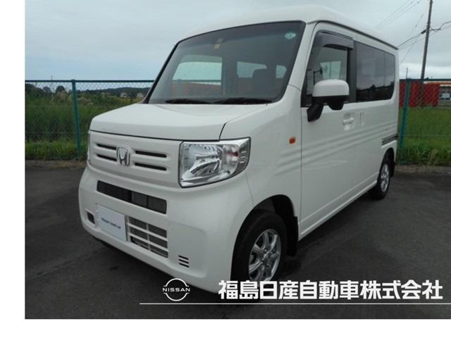 ホンダ N-VAN 660 L ホンダセンシング メモリーナビ・フルセグTV・Bモニター