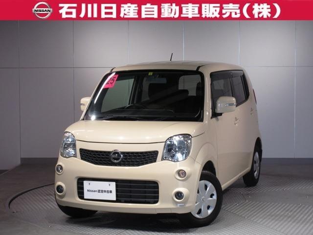 日産 モコ X FOUR 660 X FOUR 4WD ワンオーナー 純正メモリーナビ