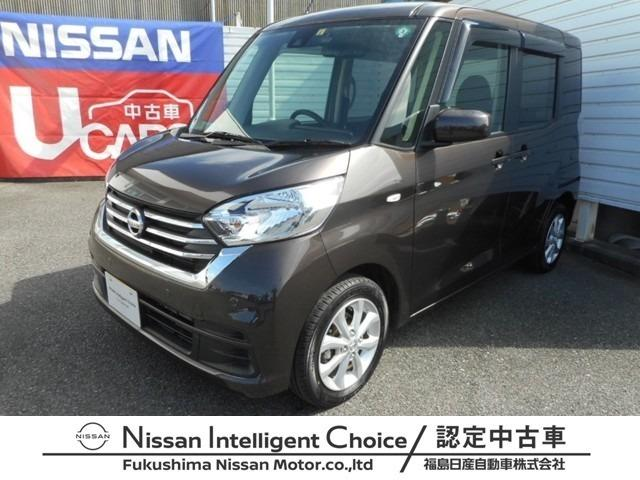 日産 660 X Vセレクション メモリーナビ・フルセグTV・AVM