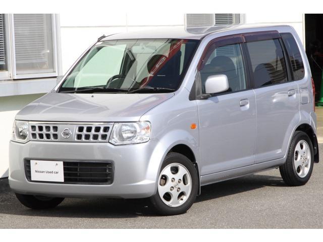 「日産」「オッティ」「コンパクトカー」「高知県」の中古車
