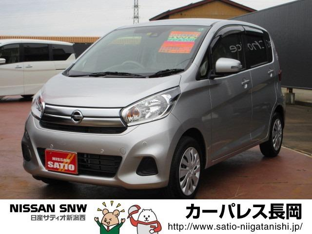 日産 660 X 4WD 純正ナビ&TV&アラビューM(ルームミラー)