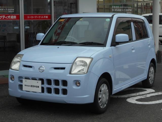 日産 660 S
