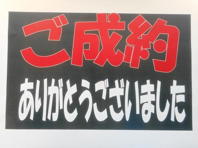 日産 660 ハイウェイスターX Vセレクション グラデーションインテリア・純正ナビ
