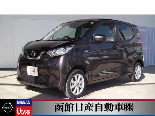 日産 660 X 4WD バックカメラ ナビ TV