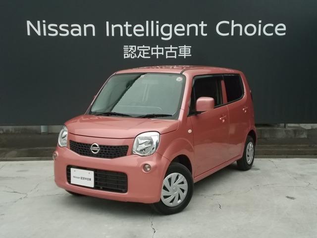 日産 660 S FOUR 4WD 純正メモリーナビ・TV・ETC