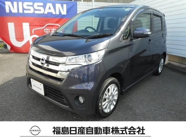 日産 660 ハイウェイスターJ 社外メモリーナビ・ワンセグTV
