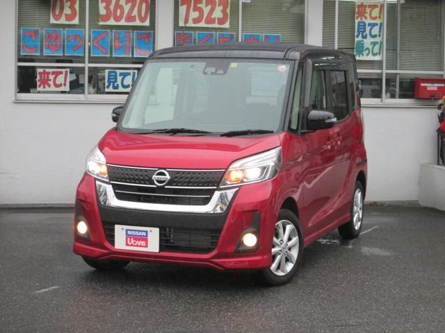 日産 660 ハイウェイスターX ドライブレコ-ダ-