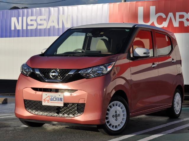 日産 660 ボレロ 9インチナビ・元社用車