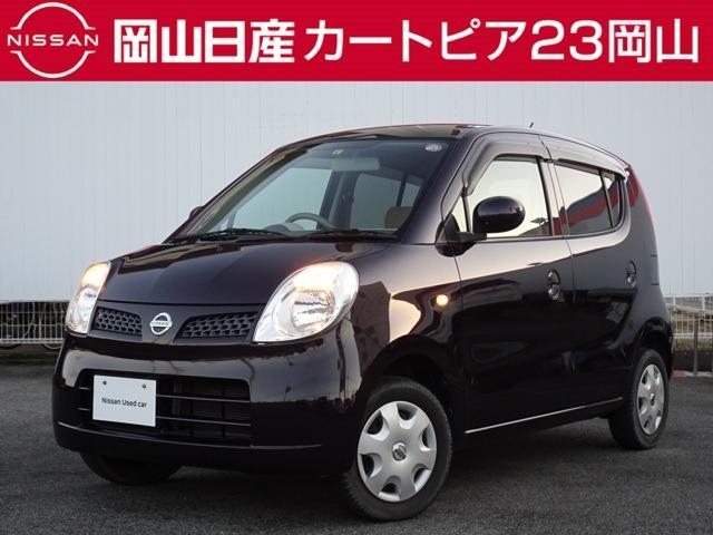 日産 S 純正一体型CDチューナー/電動格納ドアミラー/両席エアバック/ABS/キーレスエントリー/プライバシーガラス/ワンオーナー/