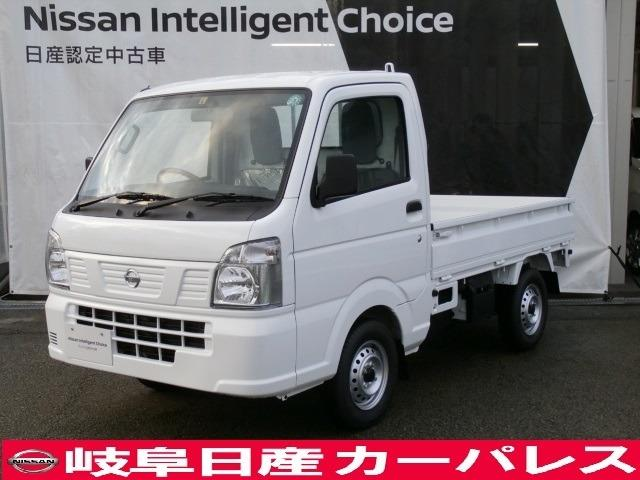660 DX 4WD