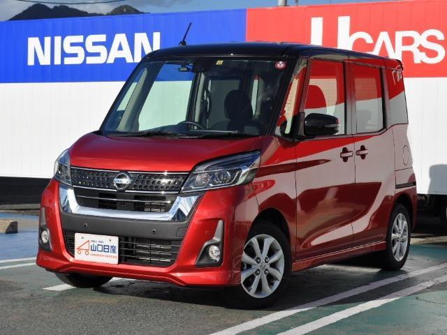 日産 660 ハイウェイスターX 純正ナビ・元社用車