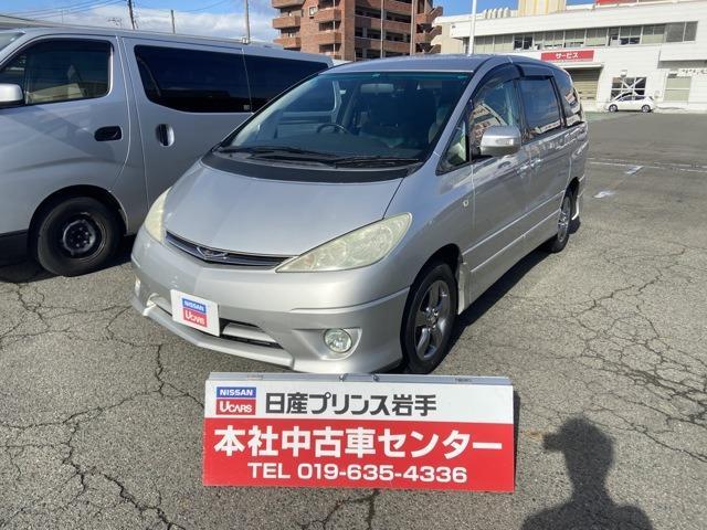 トヨタ 2.4 L アエラス プレミアム 4WD /両側電動スライド