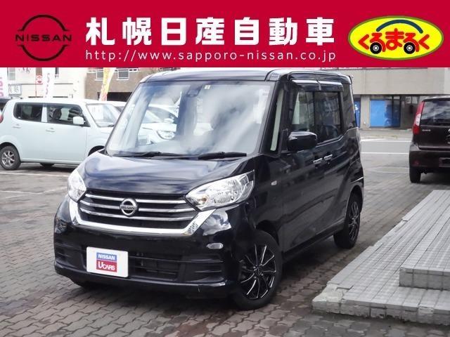 日産 660 X Vセレクション 4WD
