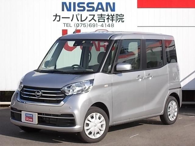 日産 660 S 社用車アップ U0J0645