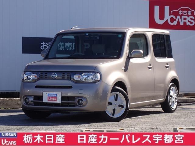 日産 1.5 15X Vセレクション ナビ・アイドリングストップ・ECOモード