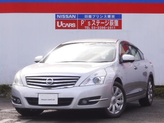 日産 2.5 250XV ナビTV パワーシート キセノン