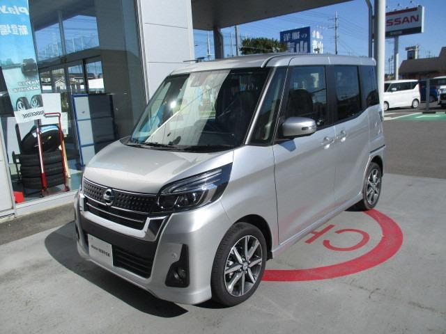 日産 660 ハイウェイスターX Vセレクション 日産認定中古車