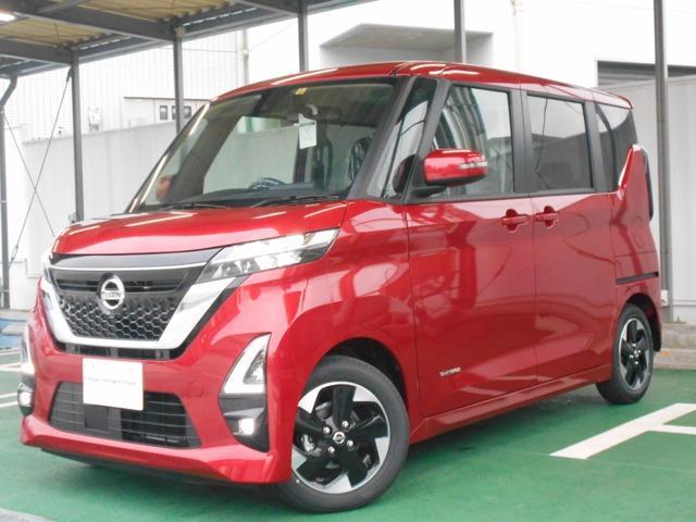 日産 660 ハイウェイスターX 登録済み未使用車・新車保証継承