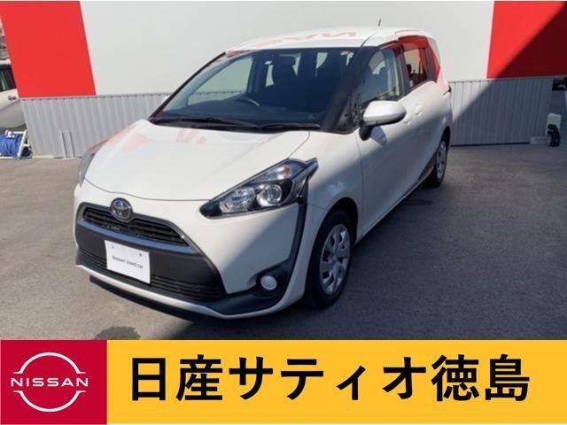 トヨタ 1.5 X