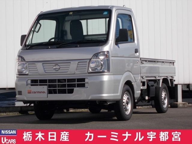 日産 NT100クリッパートラック 660 DX パワステ・エアコン付き・5速マニュアル車