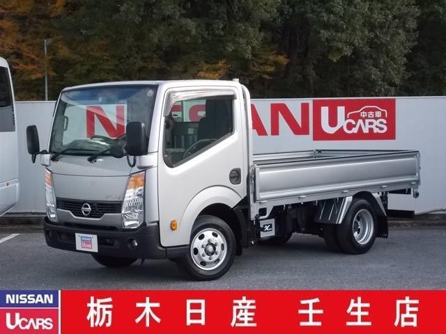 日産 アトラストラック 2.0 フルスーパーロー ワイド保証