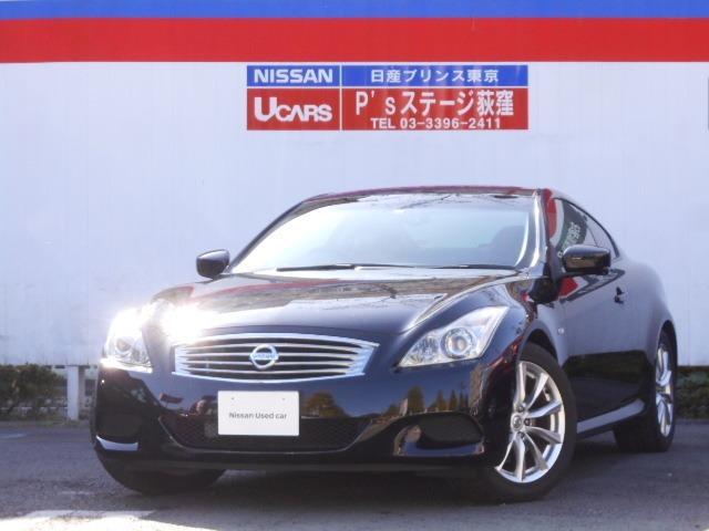日産 370GT タイプP 3.7 370GT タイプP 本革 ナビTV 寒冷地 キセノン