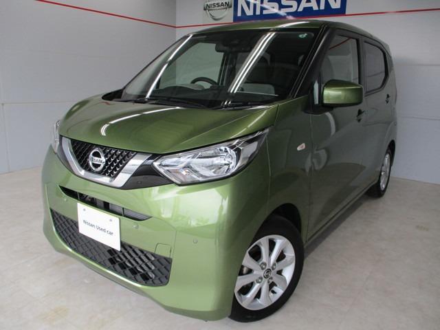沖縄の中古車 日産 デイズ 車両価格 124万円 リ済別 2019年 1.7万km ライトグリーン