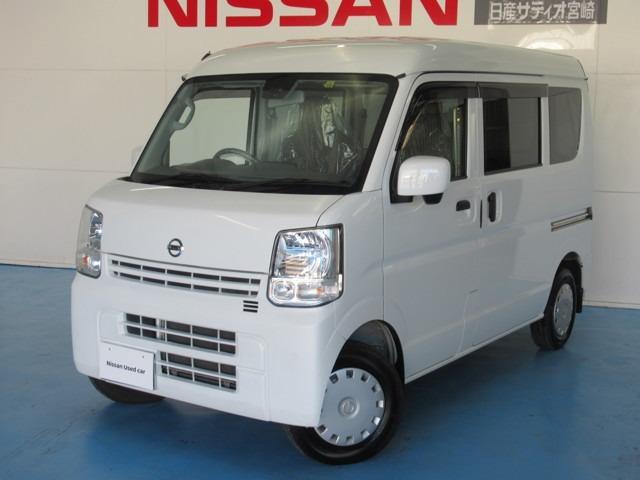 日産 660 DX GL エマージェンシーブレーキ パッケージ ハイルーフ 5AGS車 純正ナビ