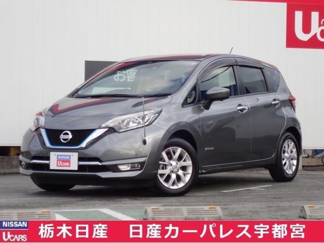 日産 ノート 1.2 e-POWER メダリスト ナビ・被害軽減ブレーキ・踏み間違い防止